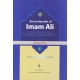 Encyclopedia of Imam ali