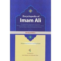 Encyclopedia of Imam ali