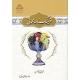 فرهنگ نامه مهمانی (فارسی)